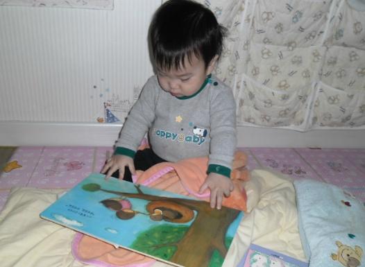 책읽는아기