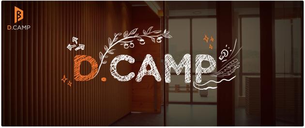 D Camp - 드림뱅크, 은행권청년창업재단