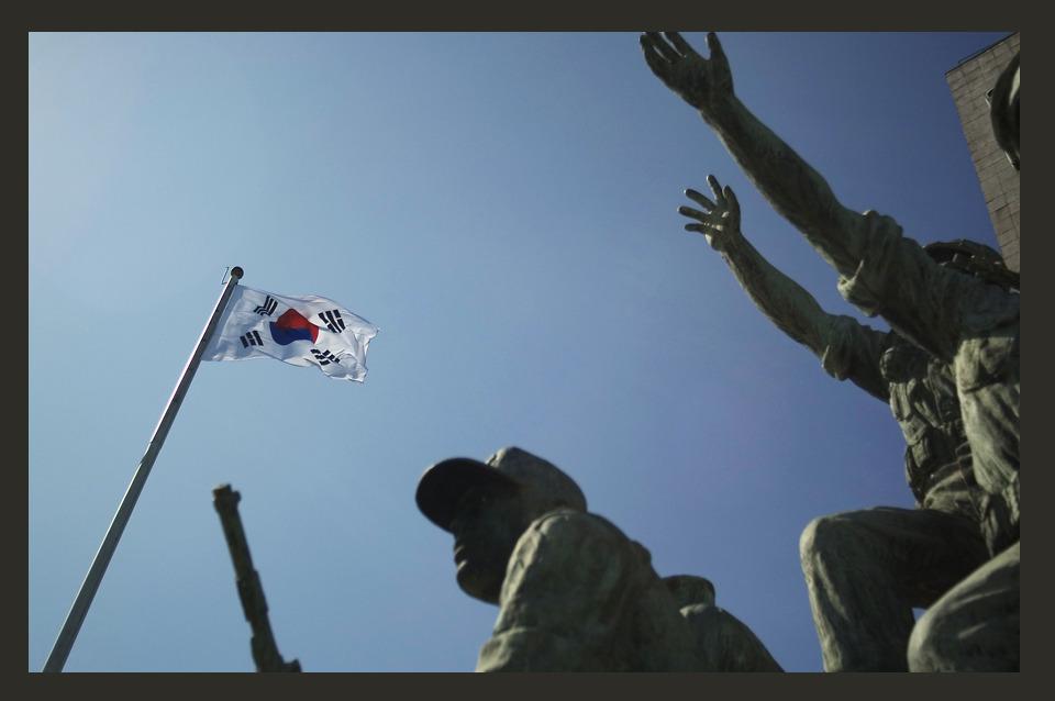 한국전쟁-현충탑-민주공원