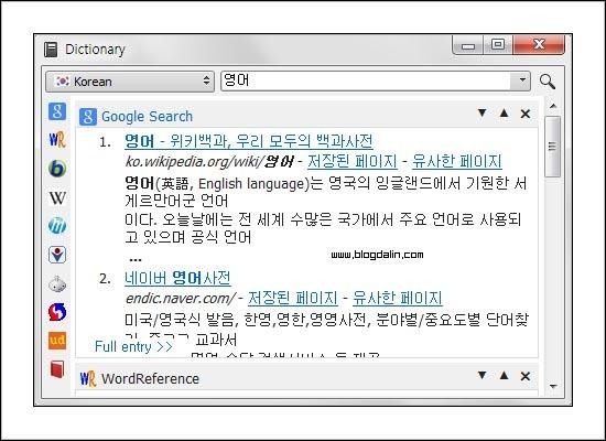 Qtranslate 영어번역기_05