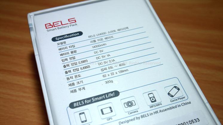 14000mah, 1a, 2a, iPhone 5s, IT, LCD, LED, micro SD, U140SD, 대용량 보조배터리, 디바이스, 배터리, 보조배터리, 삼성 SDI, 스마트폰, 아이폰 5S, 야외활동, 여행, 충전, 충전기, 캠핑, 콘센트, 파테크
