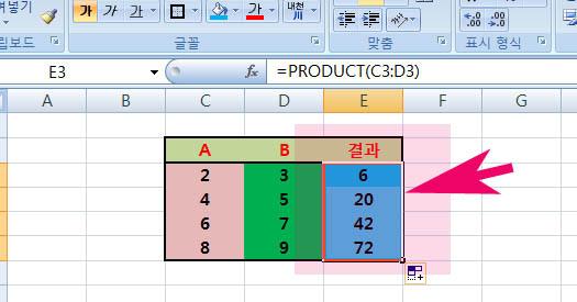 엑셀 곱하기 함수 수식 product로 곱셈 자동계산 사용방법