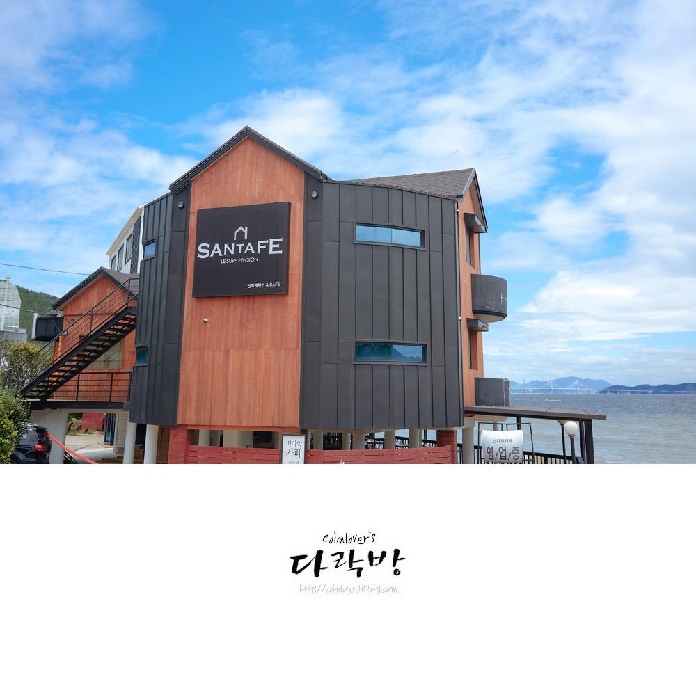 거제 카페 - 산타페, 거가대교가 보이는 바다 전망이 일품인 곳