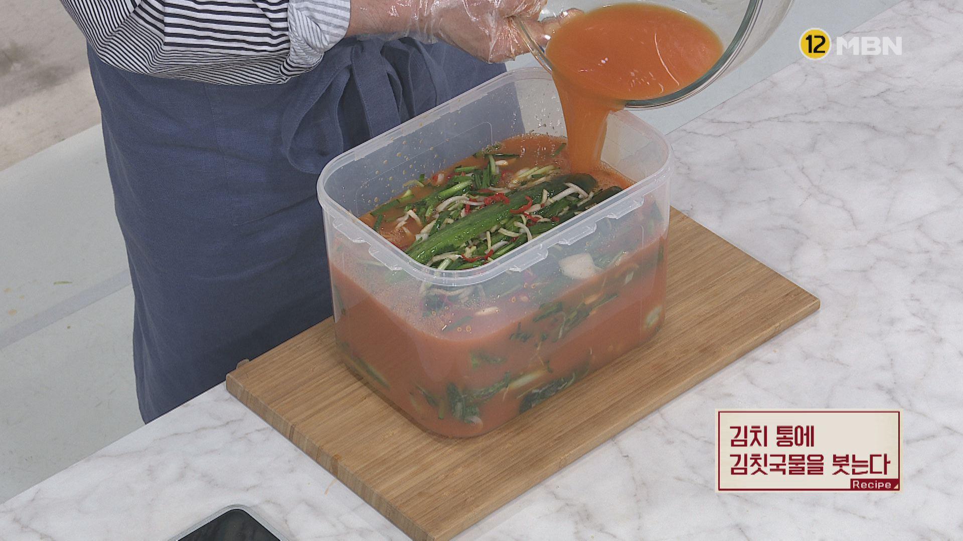 알토란 김하진 오이물김치 만드는 방법