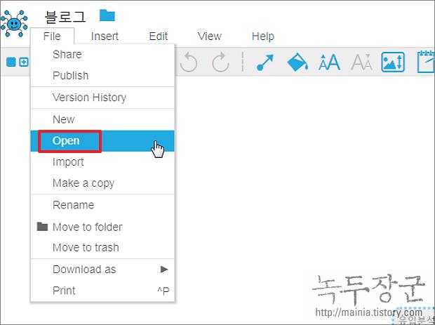 크롬 앱 이용해서 무료 마인드맵 마인드멉(Mindmup) 사용하는 방법