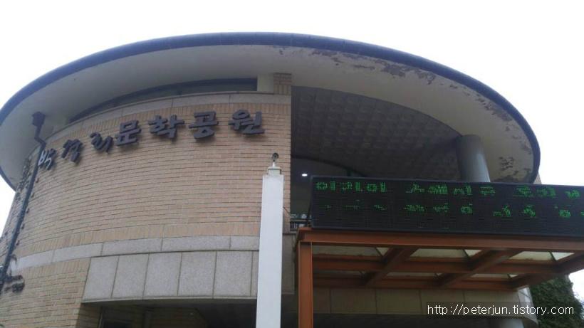 박경리 북카페