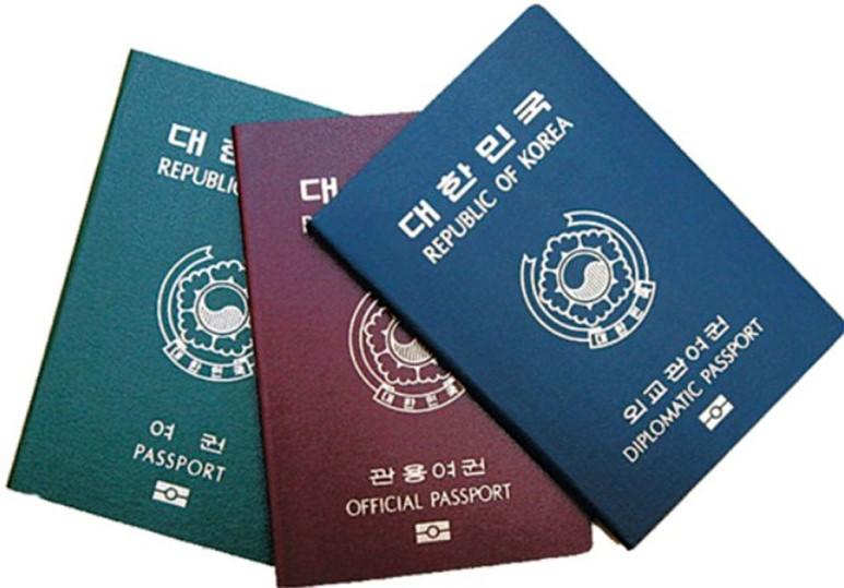 2020년부터 대한민국 여권이 바뀐다.
