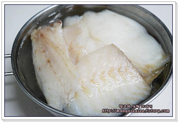 생선포푸라기 만들기
