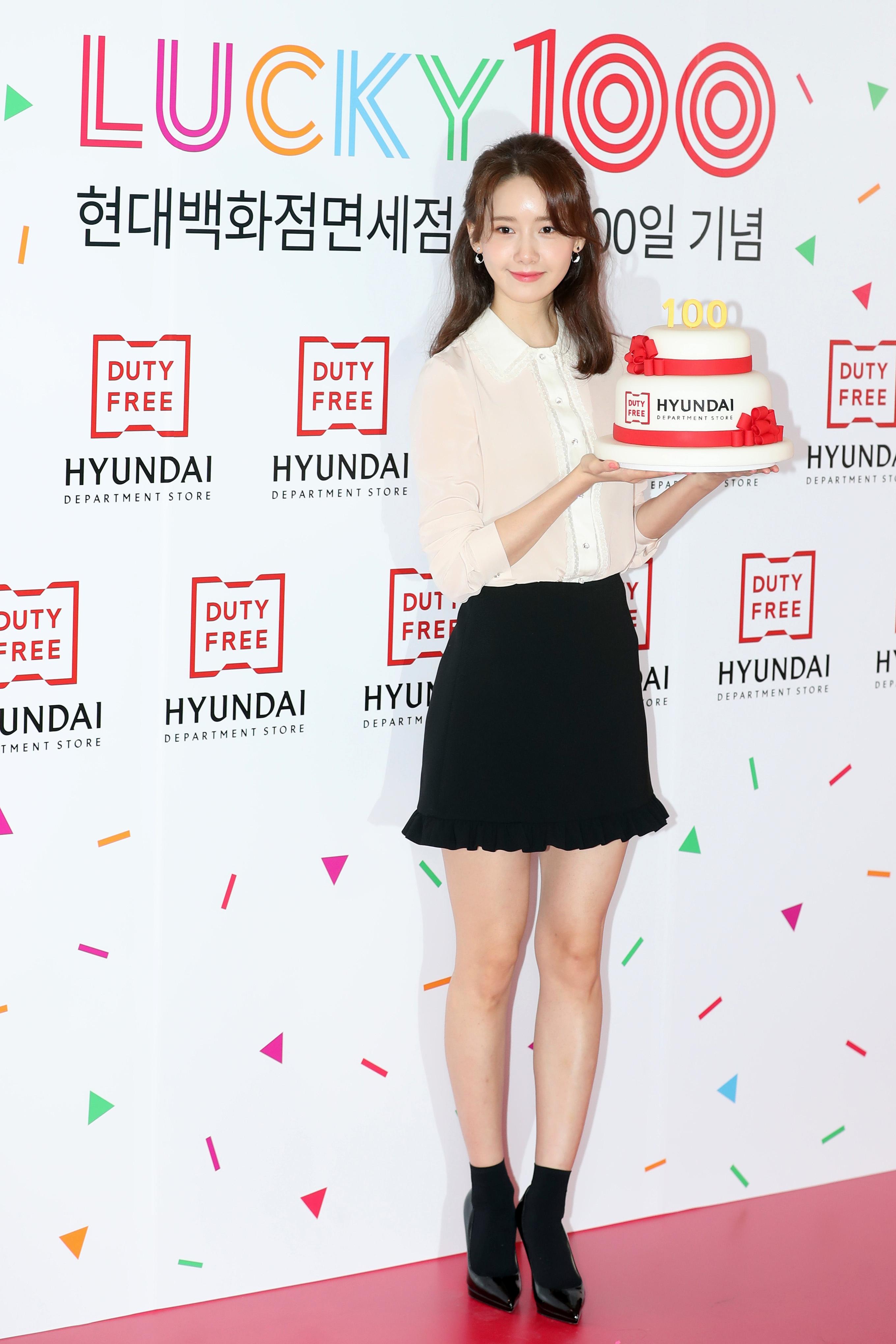 소녀시대 윤아 현대백화점면세점 오픈 100일 기념 포토월 사진