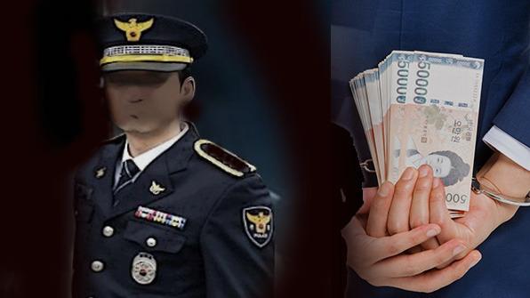 뒷돈 받고 불법 도박 무마 시도 '현직 경찰관' 구속