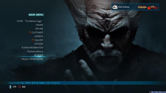 철권7 PC PS4 비교 소감