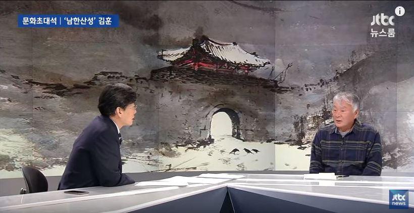"""""""남한산성"""" 김훈 & 손석희 인터뷰, 뉴스룸 인터뷰"""