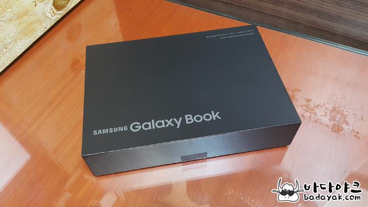삼성 갤럭시북 사용 후기 단점
