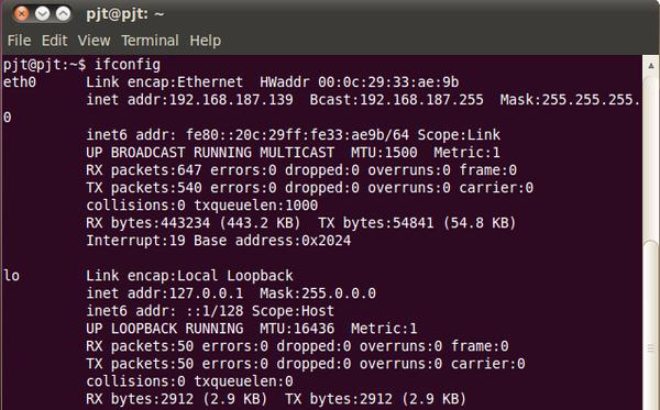 ifconfig - IP 확인 먼저