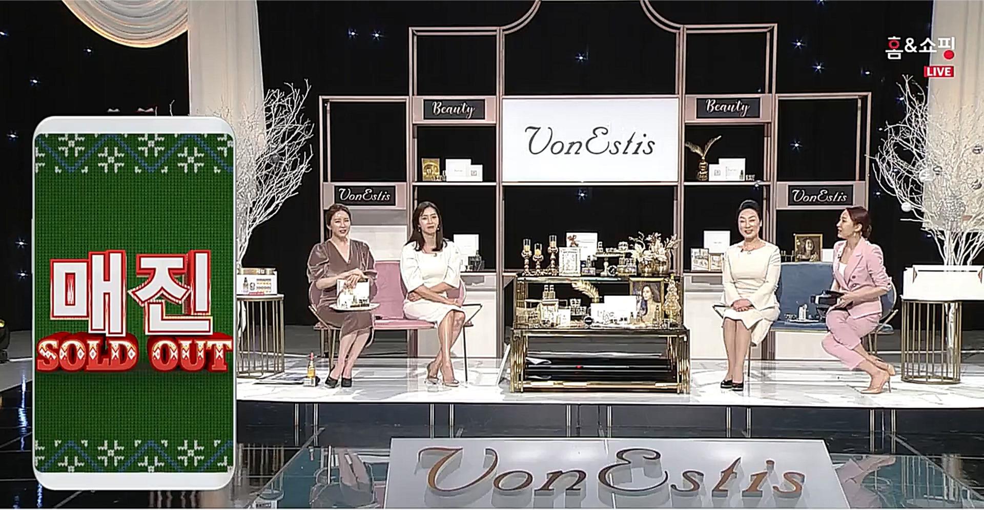본에스티스 '파이테라피 트라이샷', 홈앤쇼핑 봄맞이 특집 생방송...