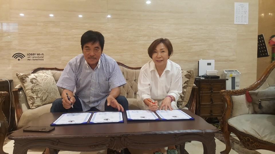 세계무술총연합회 황정리 총재, 기부나눔에 앞장 서 (2)