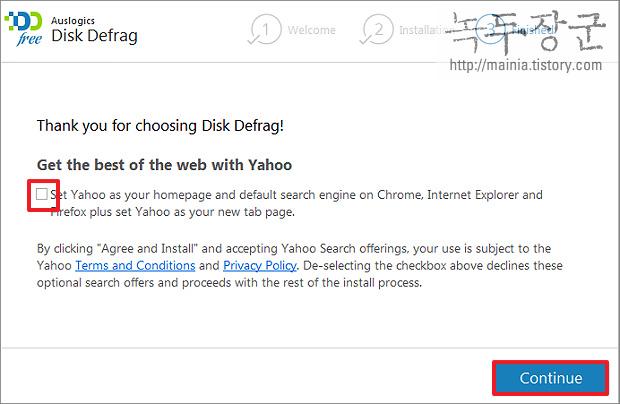 유용한 디스크 조각 모음 툴 Auslogics Disk Defrag 사용법
