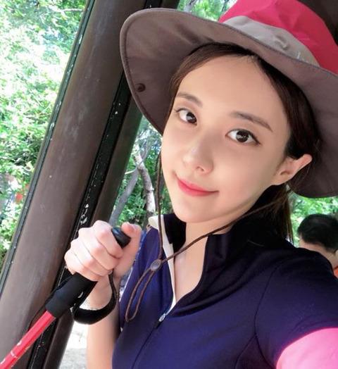 모델 김다운