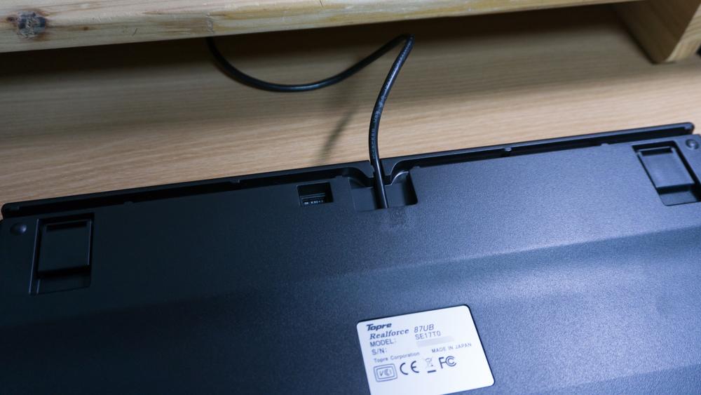 리얼포스 87UB 무접점 키보드 USB 부분