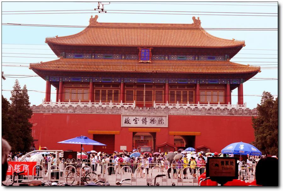 중국 베이징에 자금성을 가다...