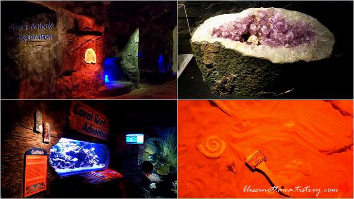 디스커버리 동굴입니다