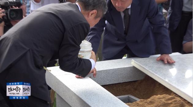 [영상] 노회찬 의원 마지막 안장식