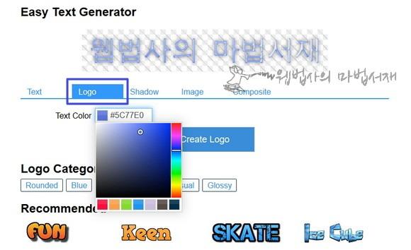 텍스트 이미지 색상 설정