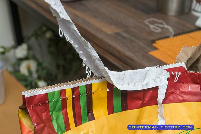 쌀포대 뜯는 방법