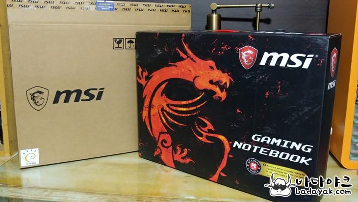 MSI 게이밍 노트북 스펙