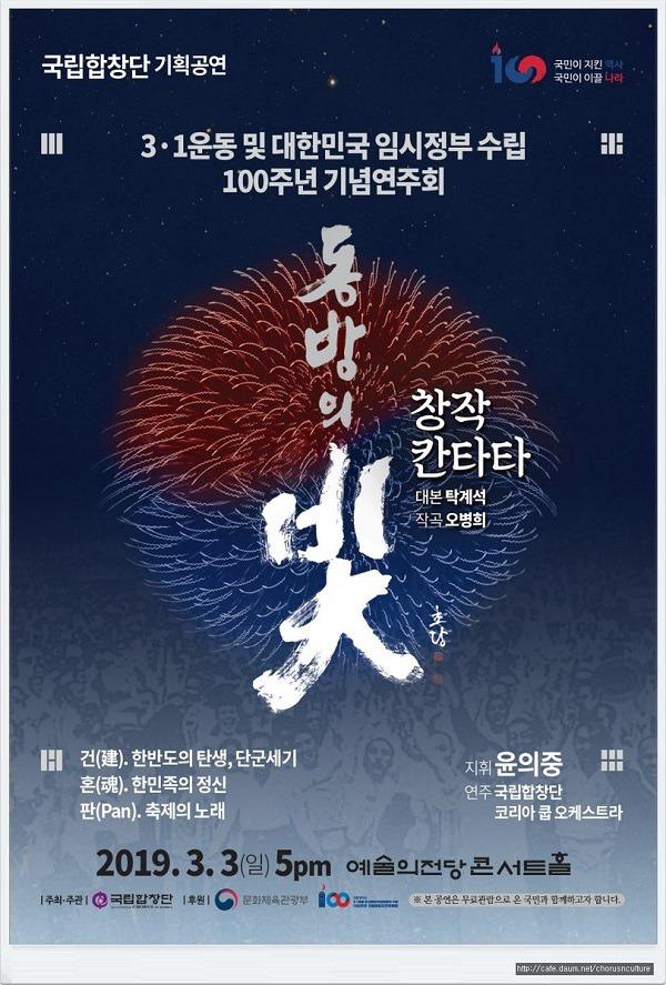 K-클래식조직위, 칸타타 3월 프로그램 발표