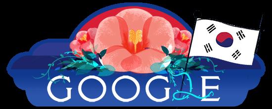 (구글로고) 2017년 8.15 광복절 로고