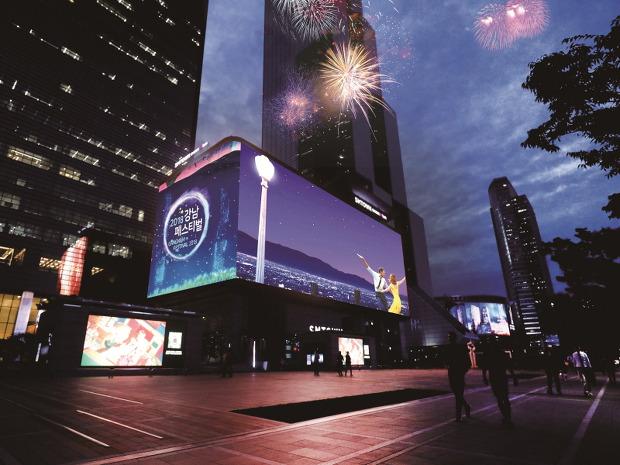강남구, 국내 최대 스크린으로 즐기는 야외시네마