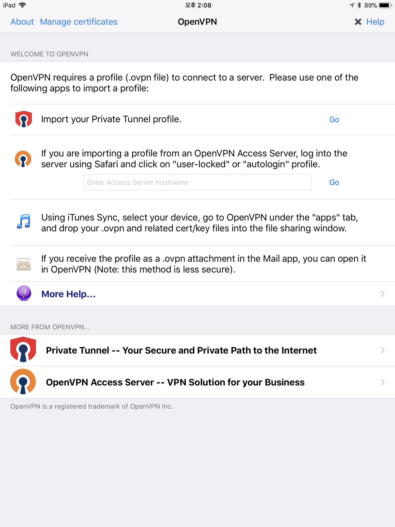 iOS OpenVPN 설정 2