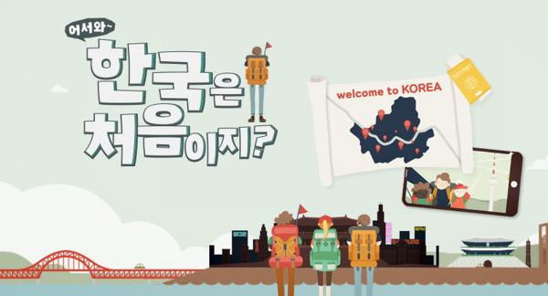 <어서와 한국은 처음이지?> 에 등장한 숙취 해소 음식... 한국은 해장라면, 그렇다면 외국은?!