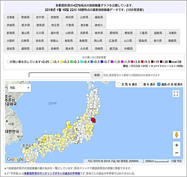 일본 방사능 지도
