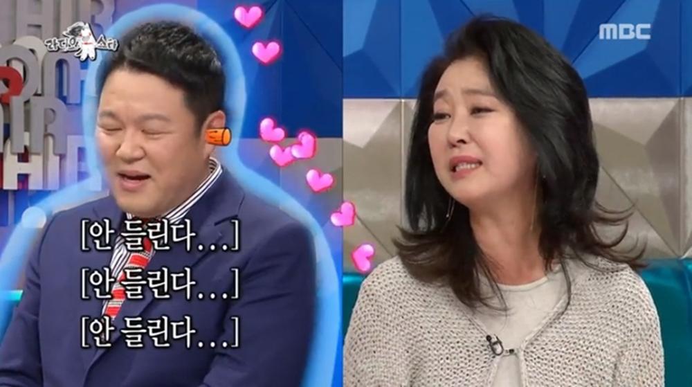 (라디오스타)김구라에게 반한 김부선'나 동현이 잘 키워줄 수 있어'