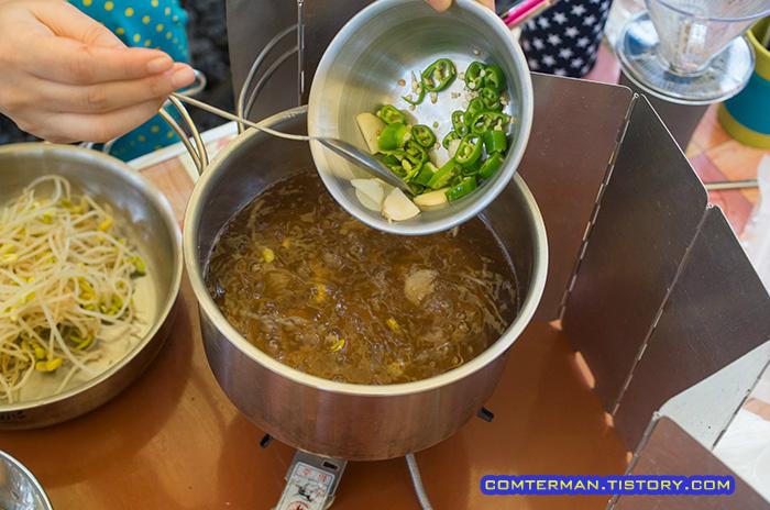 콩나물국밥 마늘 청양고추 파