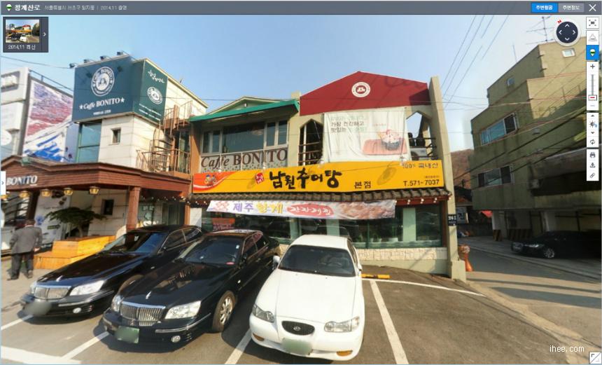 남원추어탕 가게 앞 사진