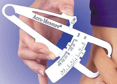 체지방 측정