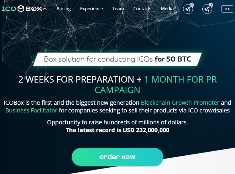 ICO박스 홈페이지