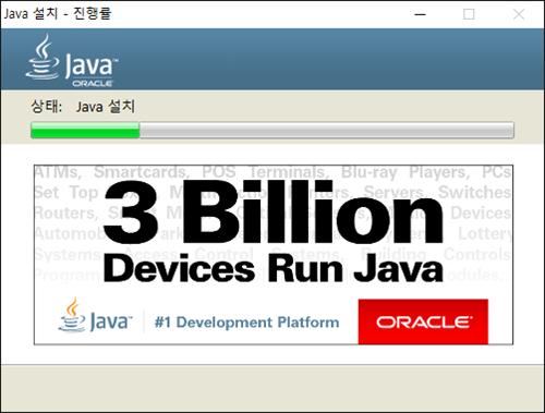 자바 JDK 설치 윈도우10 환경변수 jre