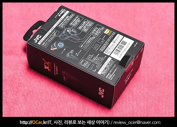 dap, HRA 이어폰, It, JVC, JVC HA-FX99X, Sony, SONY NW-A45, 고음질 이어폰, 리뷰, 음질좋은이어폰, 이어폰