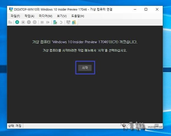 가상 컴퓨터 윈도우10 인사이더 프리뷰 설치