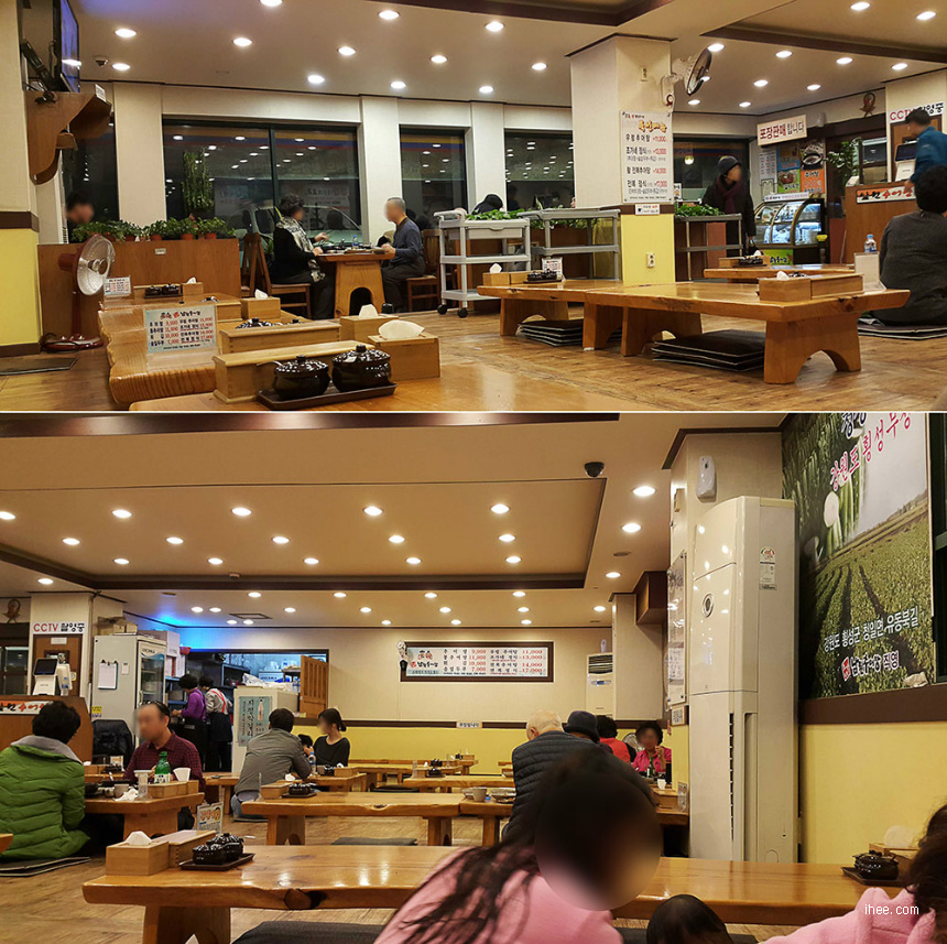 음식점 내부 모습