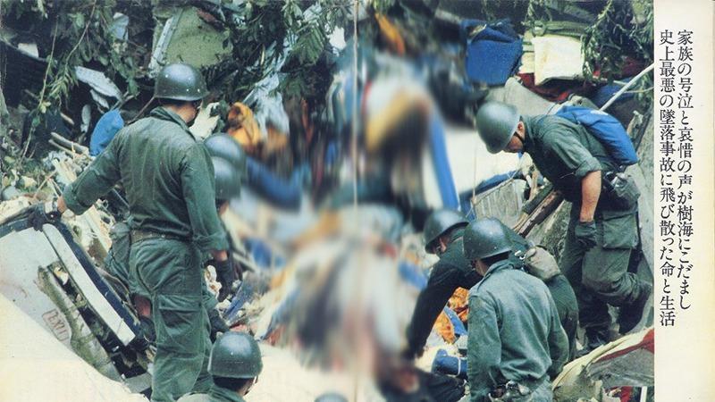사진: 자위대의 추락 현장 구조활동. (끔찍한 부분은 편집했음)