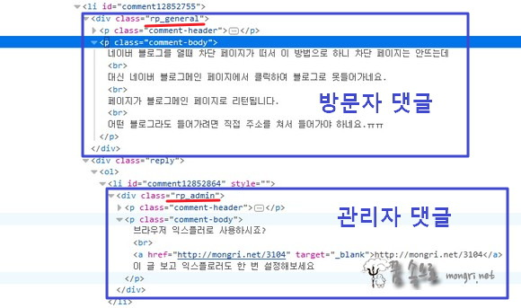 티스토리 댓글 영역
