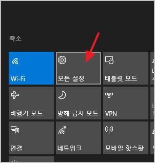 윈도우10 컴퓨터 이름 변경