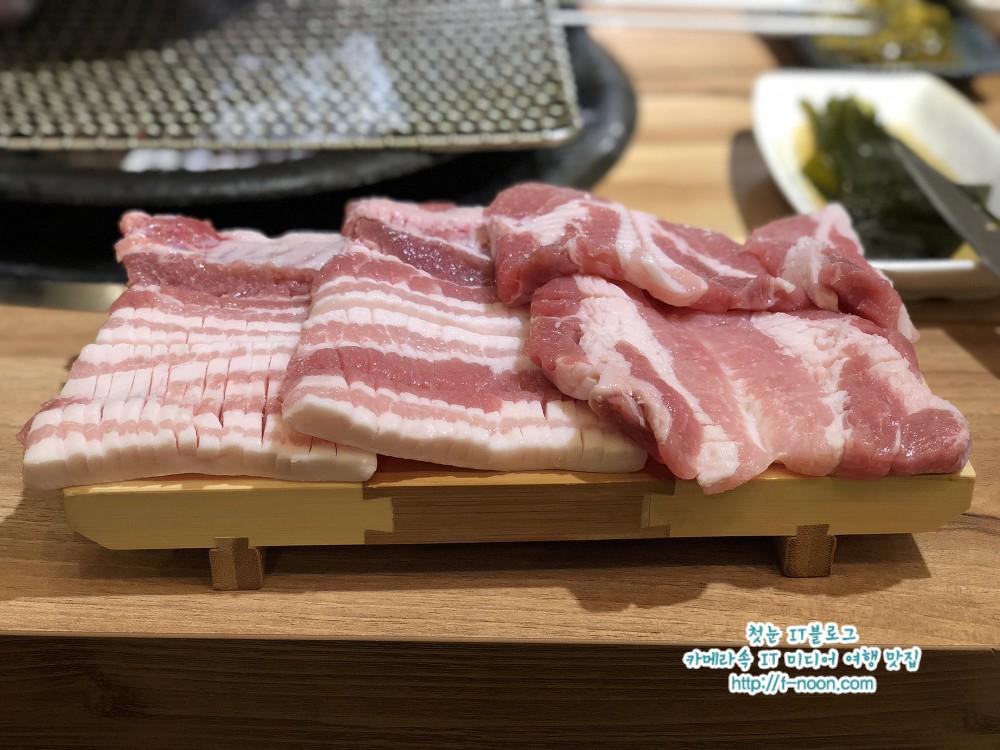 수제 생갈비맛집 홍이집
