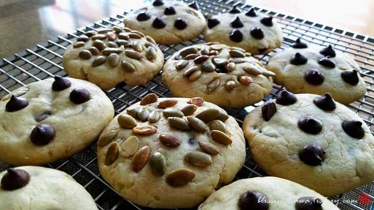 아보카도 해바라기씨 쿠키입니다