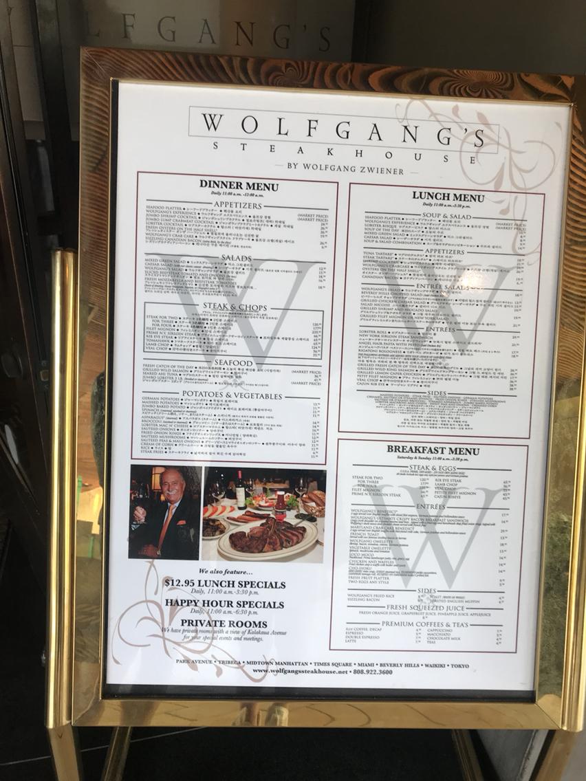 [하와이,오하우]울프강 스테이크, 최고 맛집
